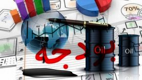 oil1001