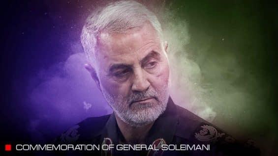 Commemoration-of-General-Soleimani1019