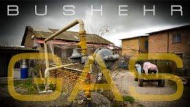 Gas-Bushehr