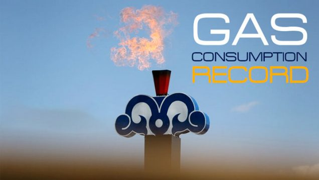 Gas-consumption-record