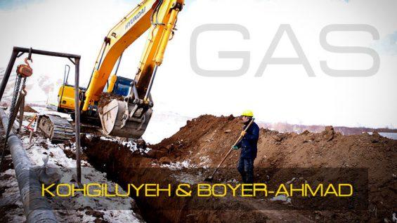 Kohgiluyeh-and-Boyer-Ahmad
