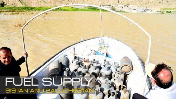 Sistan-and-Baluchestan