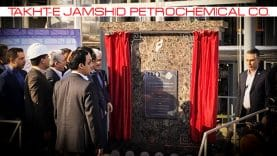 Takht-E-Jamshid-Petrochemical-Co.
