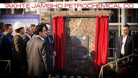 Takht-E-Jamshid-Petrochemical-Co.