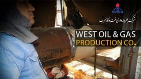 West-Oil-&-Gas-Production-Co.