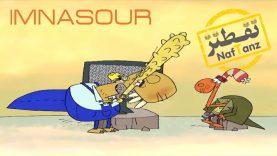imnasour