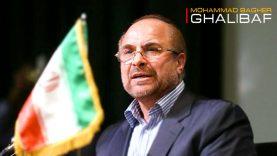 Mohammad-Bagher-Ghalibaf