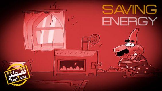 Saving-Energy