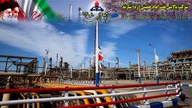 imam-khomeini-oil