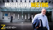 Ineffective-meeting