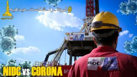 corona-vs-nidc