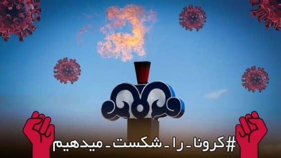 gas-khorasan