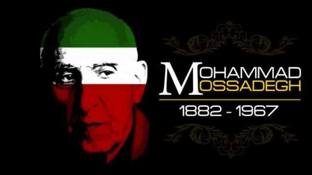 mossadegh1215