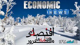 news-paperrrr-12.21