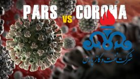 corona-virus-getty