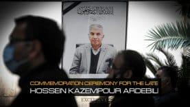 Commemoration-Ceremony-for-the-late-Hossein-Kazempour-Ardebili
