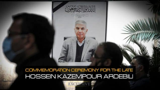 Commemoration-Ceremony-for-the-late-Hossein-Kazempour-Ardebili
