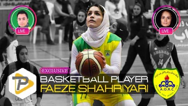 FaezeShahriyari