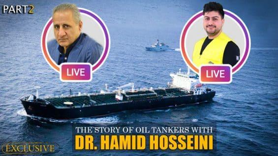 hamid-hosseini-naftkesh02