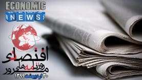 news-paperrrr-02.30
