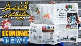 news-paperrrr-03.03