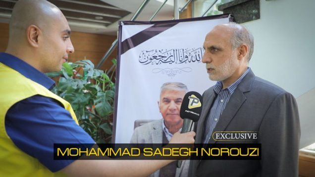 Mohammad-Sadegh-Norouzi