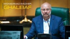 MohammadBagherGhalibaf0320
