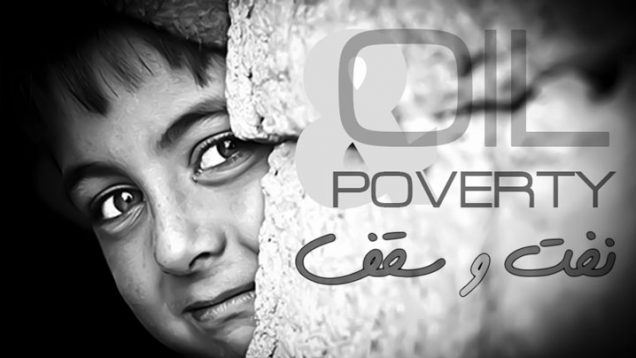 Oilandpoverty
