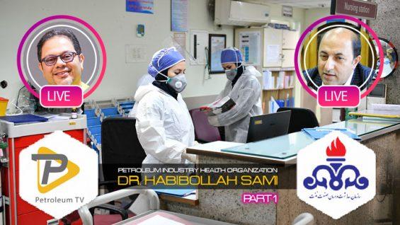 Petroleum-Industry-Health-Organization031301