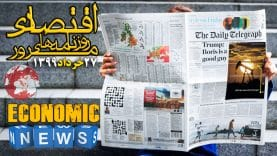 news-paperrrr-03.27