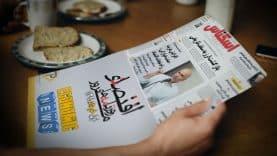 newspaper-04.01
