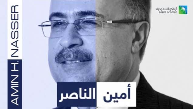 AminHNasser