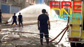 Fireonwater0505
