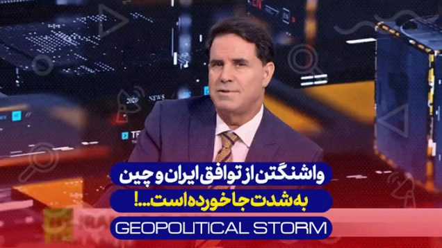 Geopoliticalstorm