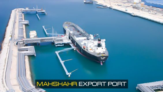 Mahshahr-Export-Port