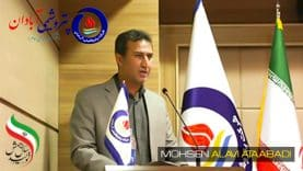 Mohsen-Alavi-Ataabadi0418