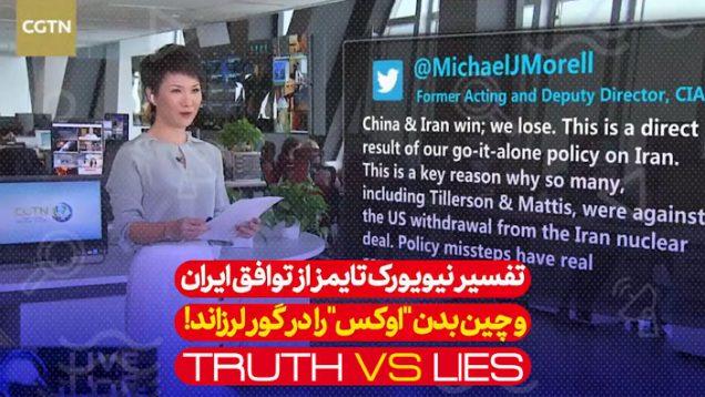TruthVsLies01
