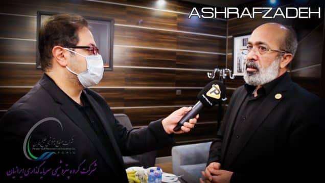 ashrafzadeh
