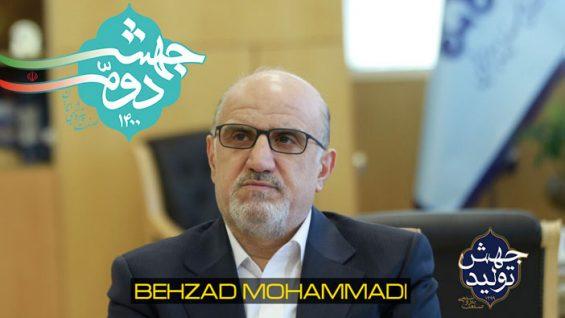behzadmohammadi0514