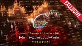 petrobourse0526