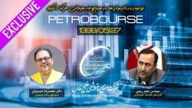 petrobourse052703