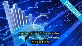 petrobourse052704