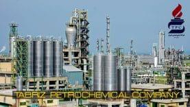 TABRIZ–petrochemical-company