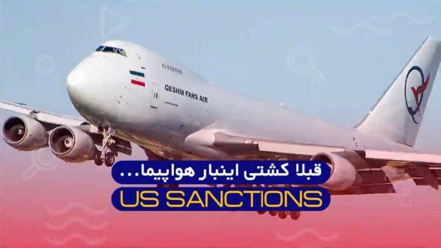 USsanctions0810