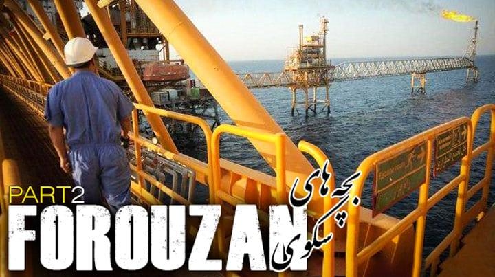 foroozan02