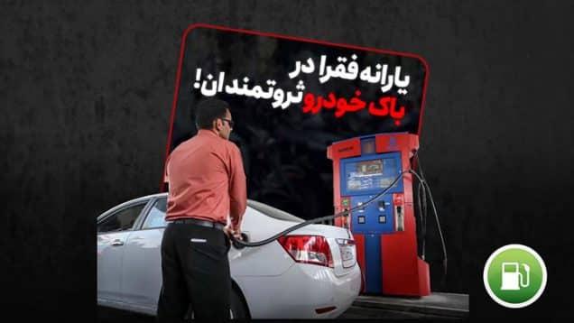 gasoline0721