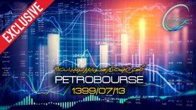 petrobourse0713
