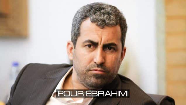 PourEbrahimi0913