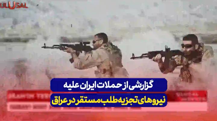 iran0623
